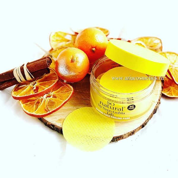 vitamin c peeling pads